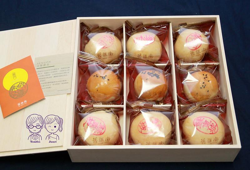 14 舊振南餅店 沐月禮盒