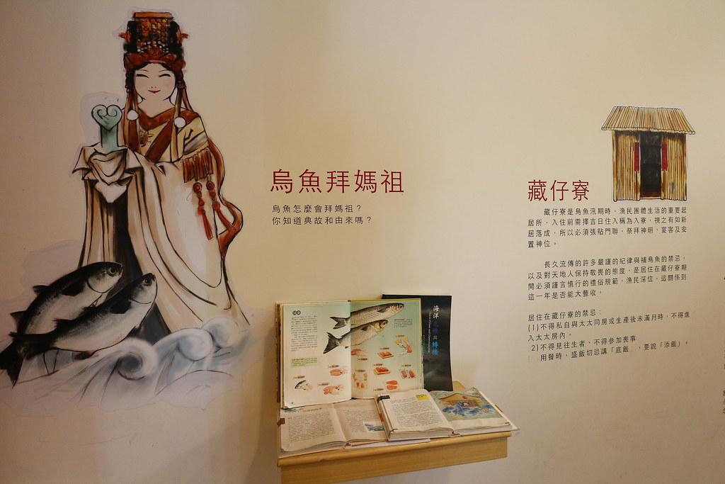 高雄市前鎮區珍芳烏魚子見習工廠 (9)