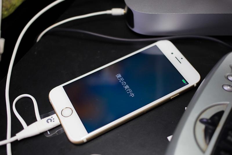 iPhone6s-8