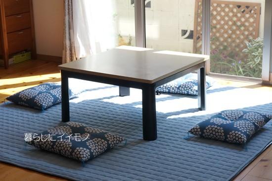 kotatsubuton029