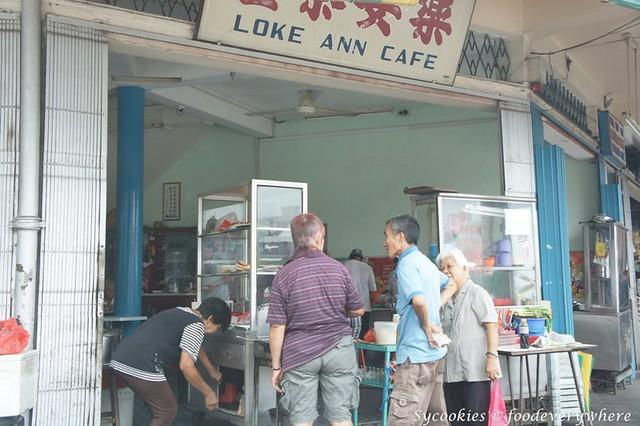 mutton soup @ lok ann cafe