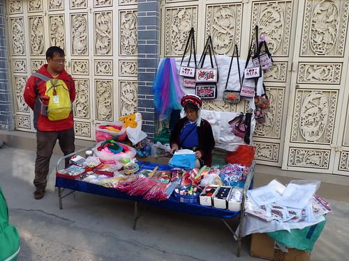 Market in Xizhou (喜州) Village, Yunnan, China