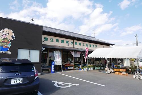shimabaradosekiryu038