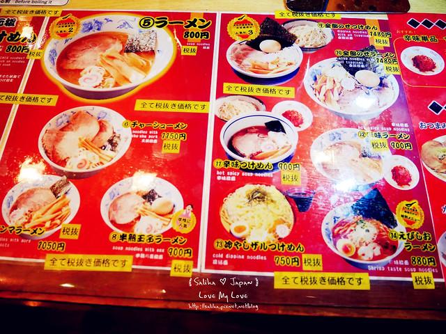 大江戶溫泉物語餐廳美食街吃飯 (32)
