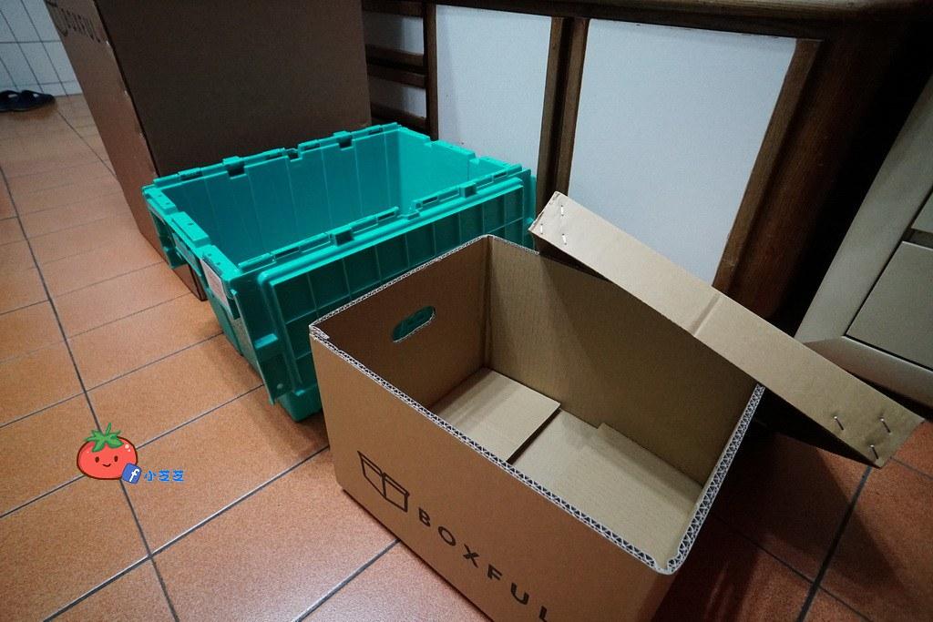 任意存BOXFUL 台北收納租倉庫