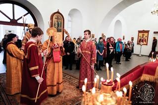 Спасский собор 280
