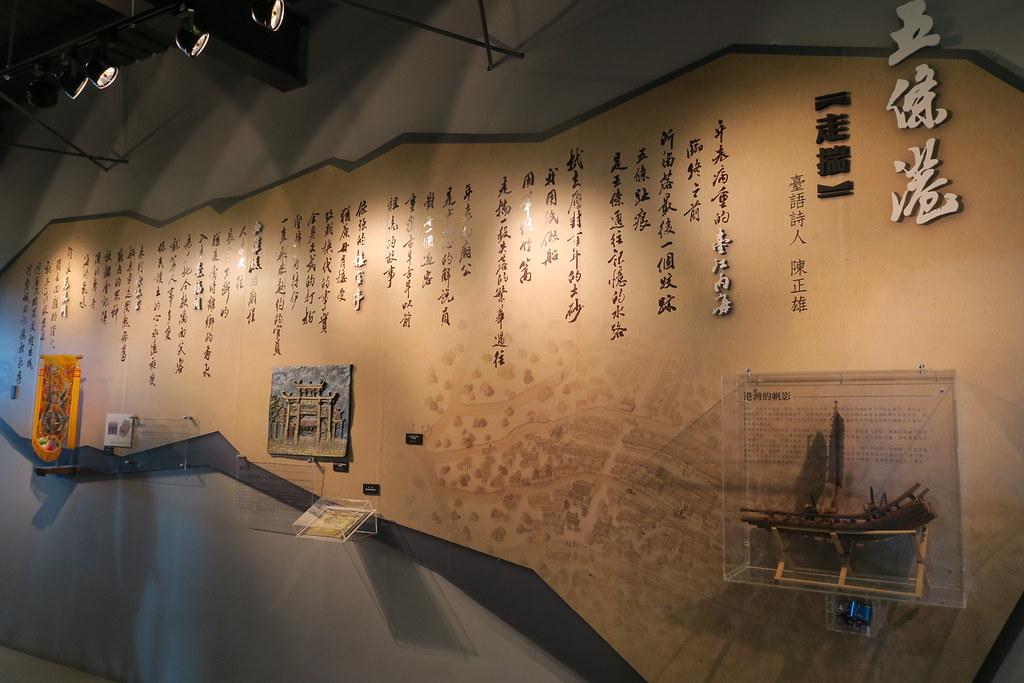 台南黑橋牌香腸博物館 (67)