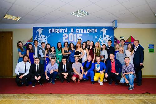 Посвята у студенти 2015