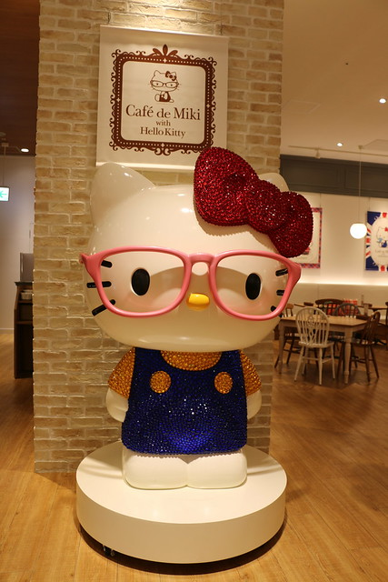 Café de Miki with Hello Kitty カフェドミキ