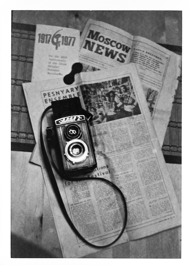 Lubitel 2 and Moscow News
