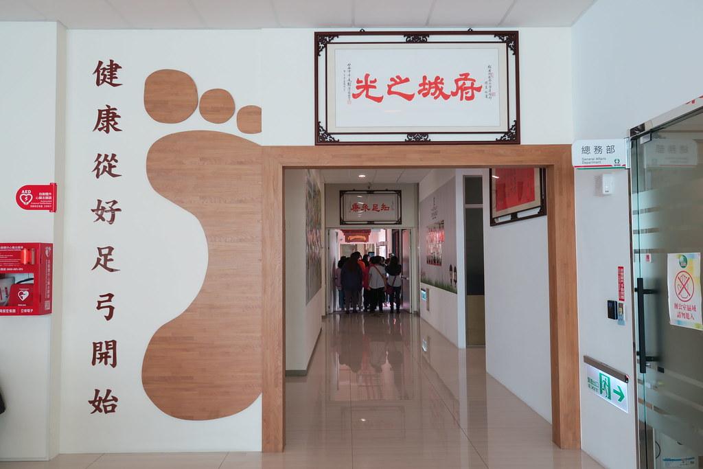 台南市安南區紅葳觀光工廠 (8)