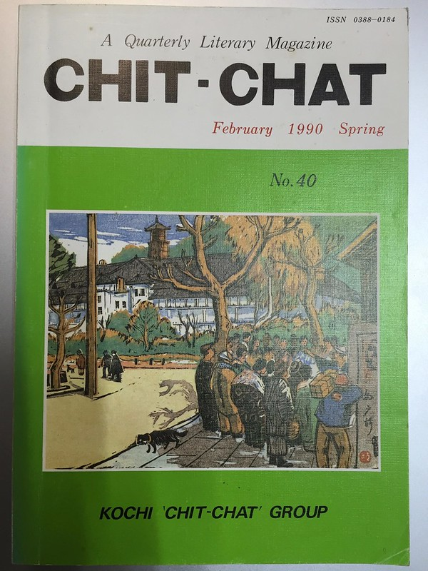 CHIT-CHAT No.40 by KOCHI CHIT-CHAT GROUP
