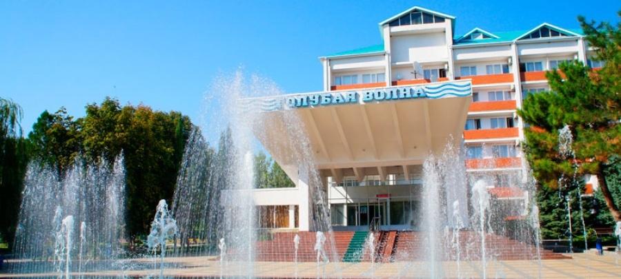 В конкурсе «Лидер экономики Кубани» объявили победителей