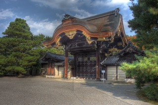 Kyoto Imperial Palace on OCT 30, 2015 (32)