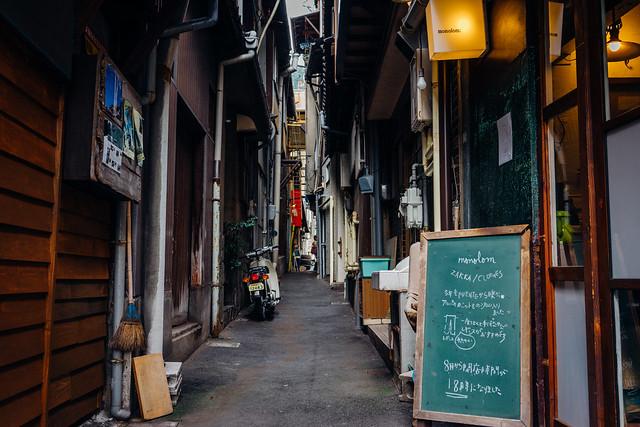 Onomichi_98