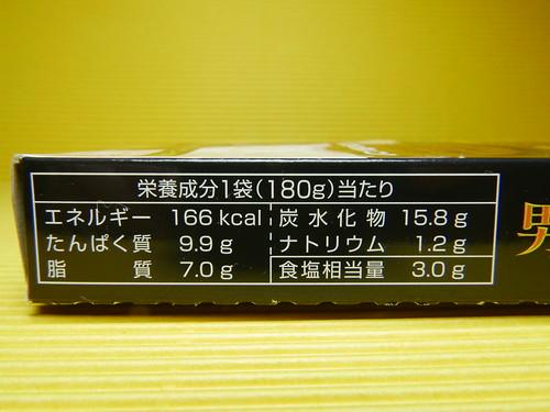 P1040348.JPG