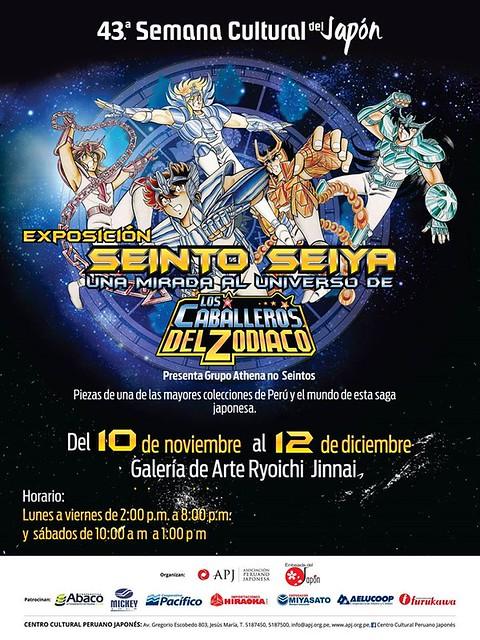 Expo Caballeros del Zodiaco hasta el 12 de Diciembre