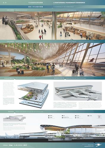 UNStudio - 臺灣桃園國際機場第三航站區國際競圖