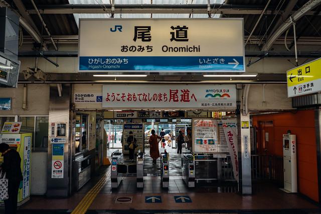 Onomichi_161