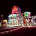 tokyo lights shinjuku 2017 mamiya6 50-4- by pixelwhip