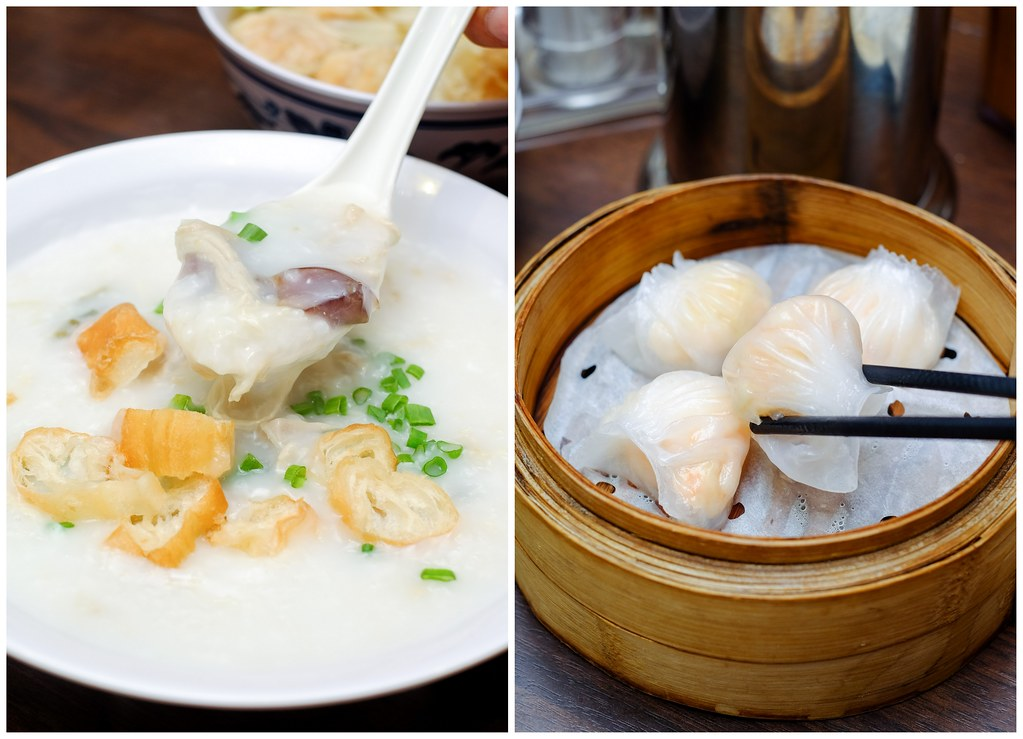 Legendary Hong Kong: Steamed Shrimp Dumplings and Congee with Century Egg & Pork