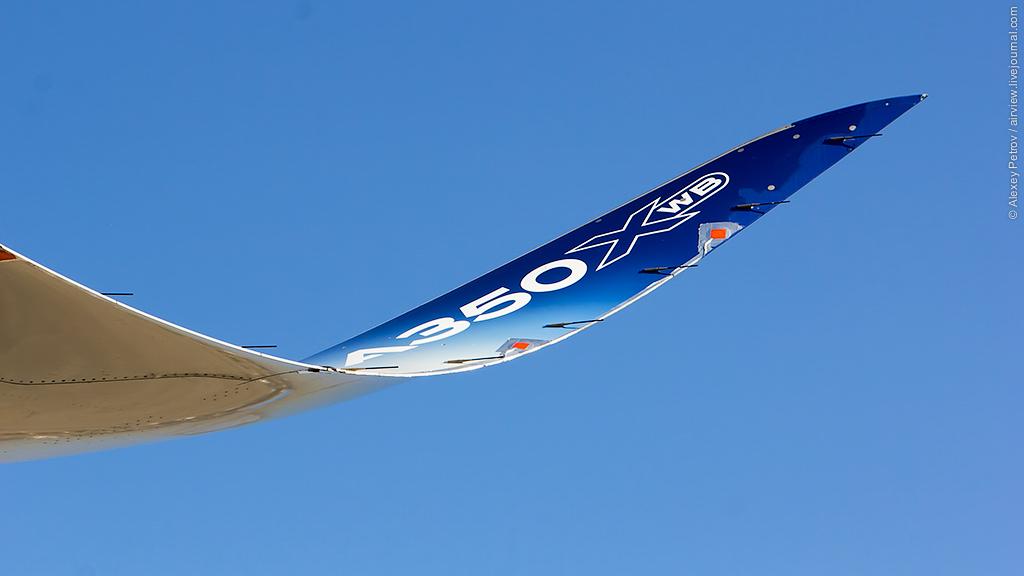 Таинственный A350