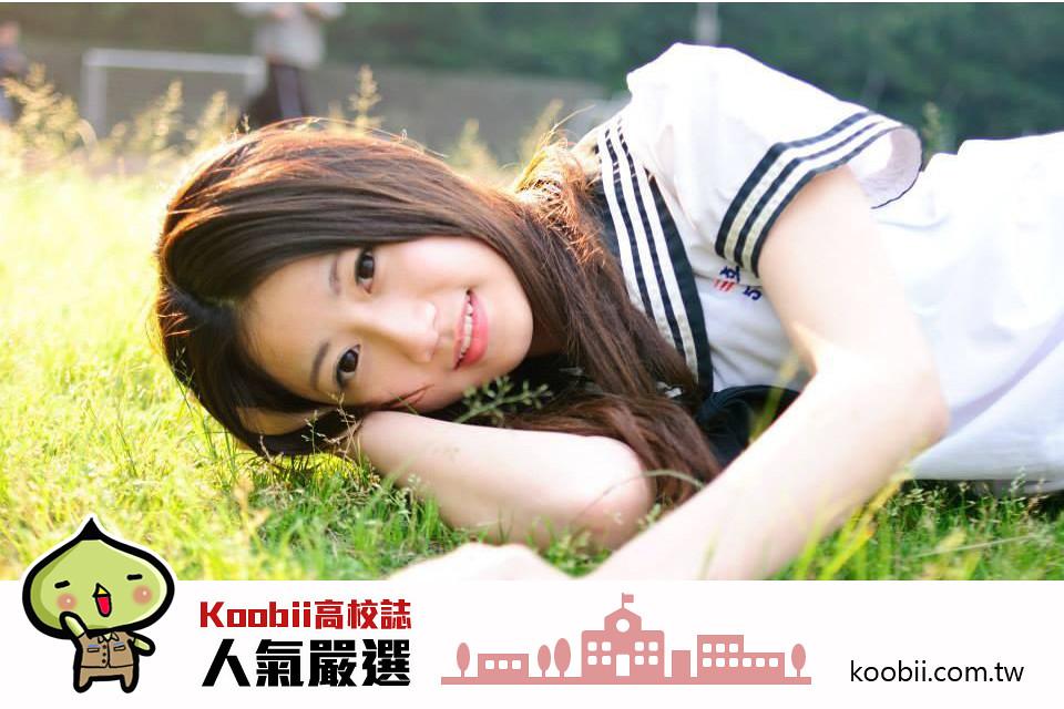 Koobii人氣嚴選150【 明新科技大學-張嘉庭】- 愛神「啾比特」已經讓你愛上她