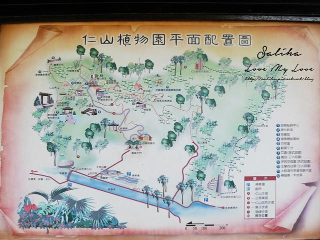 宜蘭一日遊旅遊景點仁山植物園 (1)