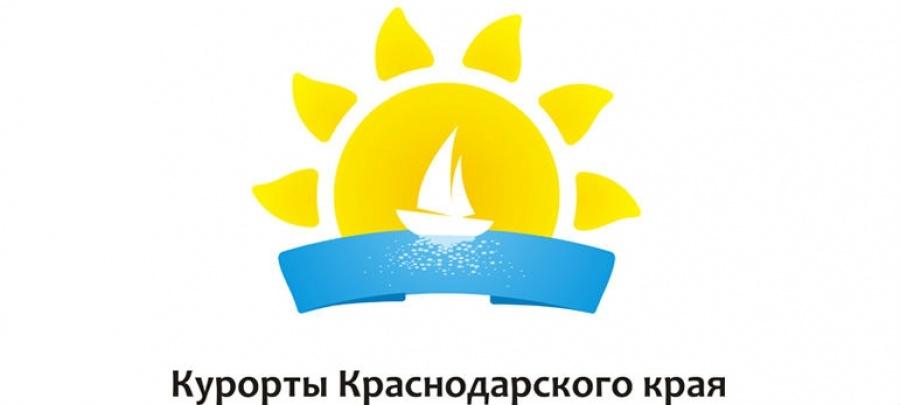 При министерстве курортов и туризма Краснодарского края создан общественный совет