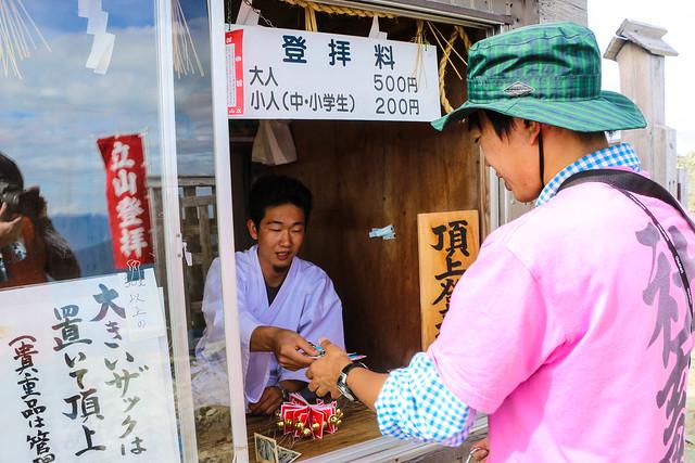2014-09-06_00628_立山剱岳.jpg