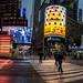 Times Square - NYC by leguico