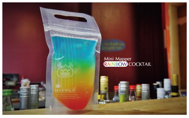 mini-mapper脈博小酒館(夾鏈袋調酒)-23