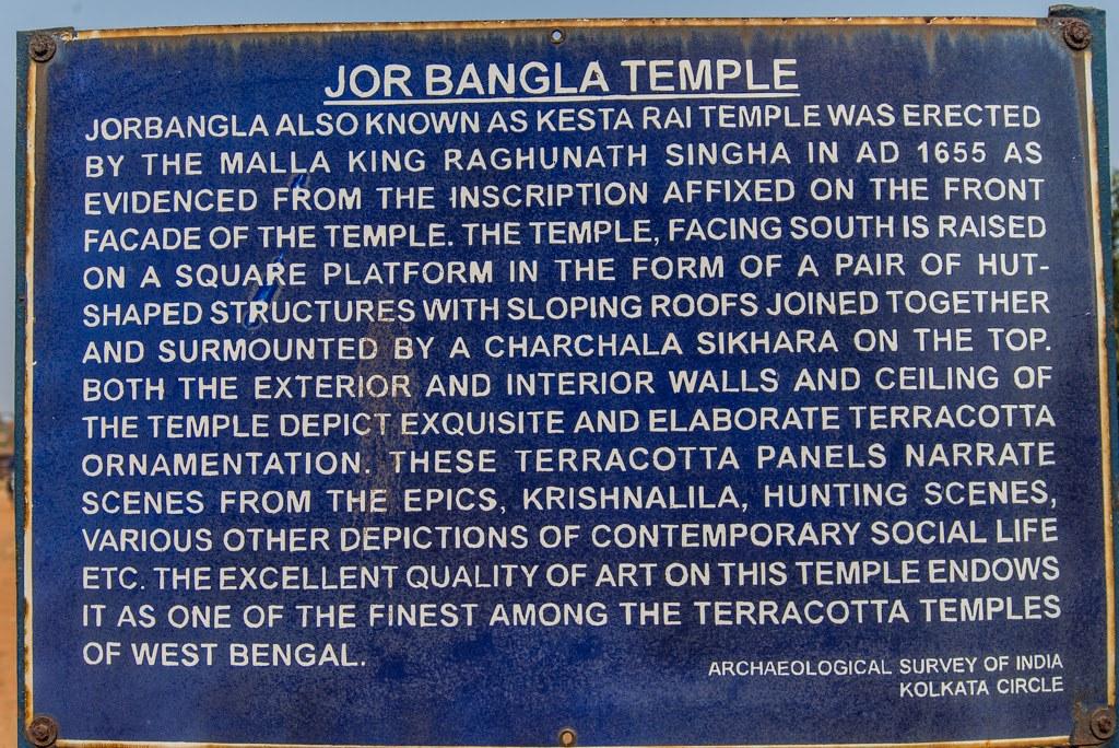 Bishnupur_057