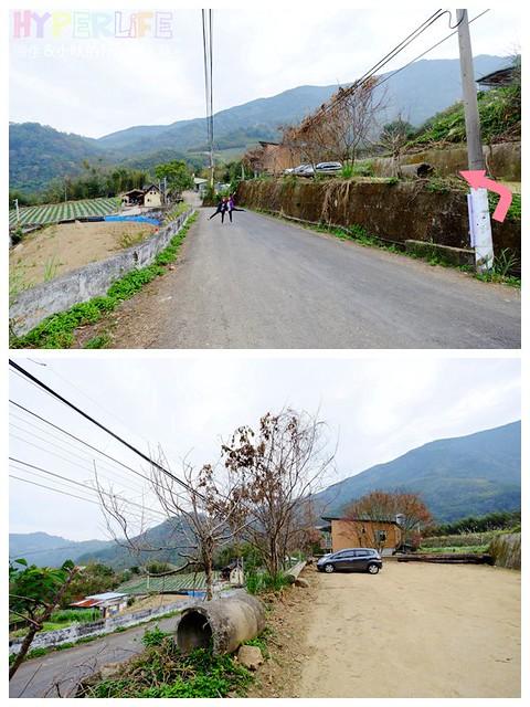 劉正男高冷草莓園 (2)