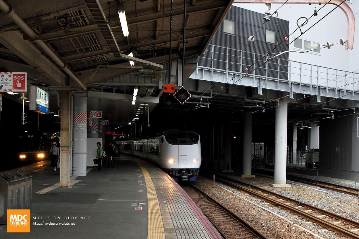 MDC-Japan2015-1142