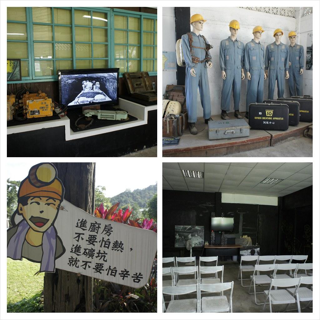 新北市瑞芳區新平溪煤礦博物館 (142)