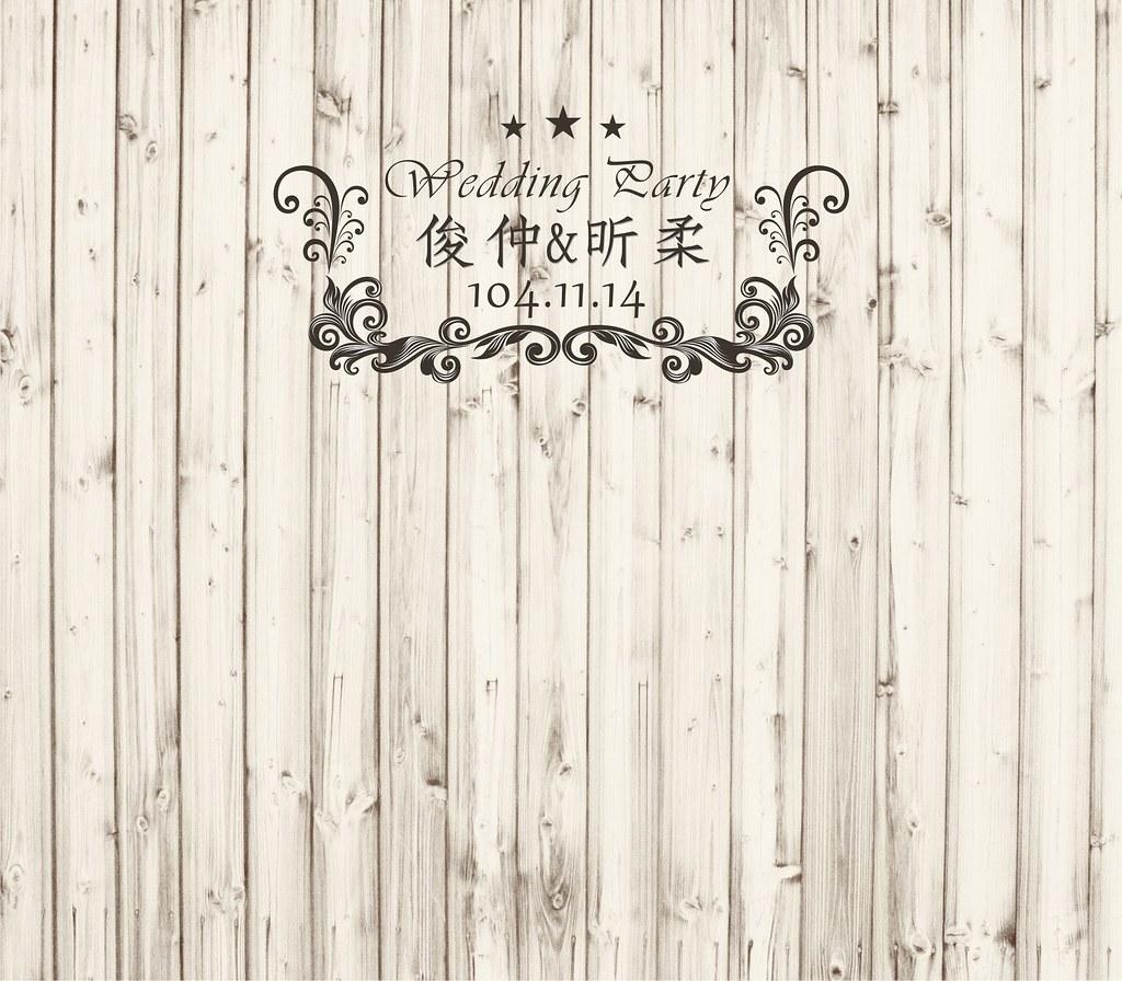 1040922_白木紋背板..jpg