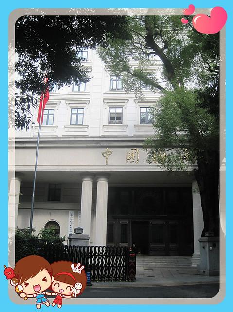 12 月10日广州游 (18)
