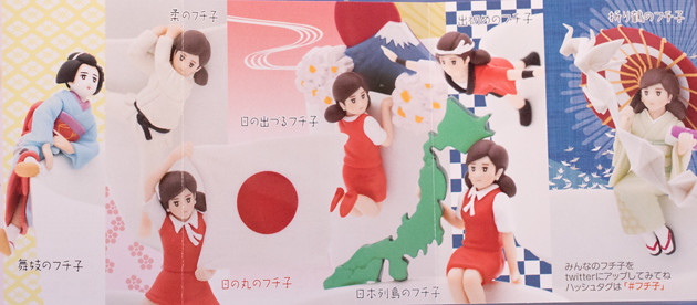 ちょこっとレビュー コップのフチ子JAPAN 日の丸のフチ子