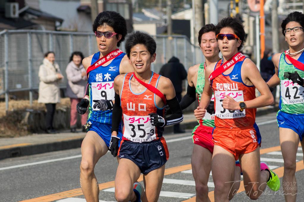 天皇盃 第22回 全国都道府県対抗男子駅伝競争大会 2017