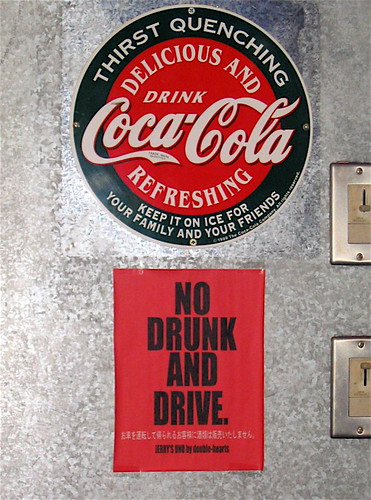 drunk driving facts
