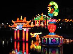 christmas decoration(0.0), mid-autumn festival(1.0), night(1.0), lighting(1.0), amusement park(1.0),