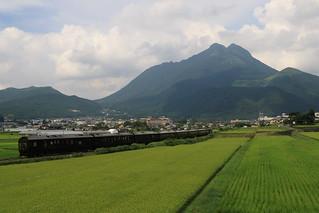 ななつ星 in 九州 と 由布岳