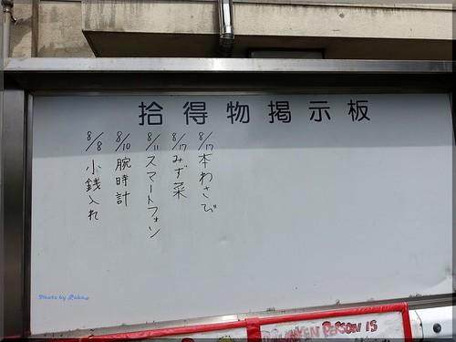 Photo:2015-08-18_築地記録帳_場外:ぎんざまぐろや 平日ランチはお手頃ちらしがオススメ!_01 By:logtaka