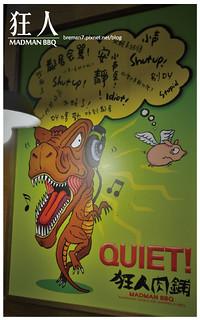 狂人肉舖韓式炭火燒肉-8