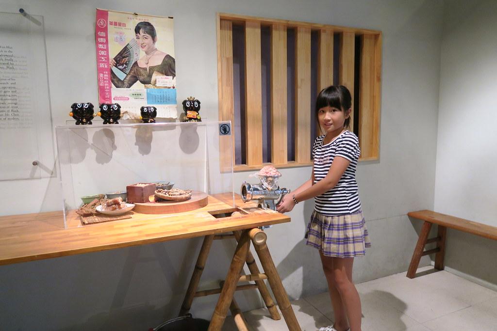 台南黑橋牌香腸博物館 (48)