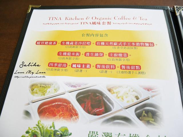 桃園大溪美食tina廚房菜單menu
