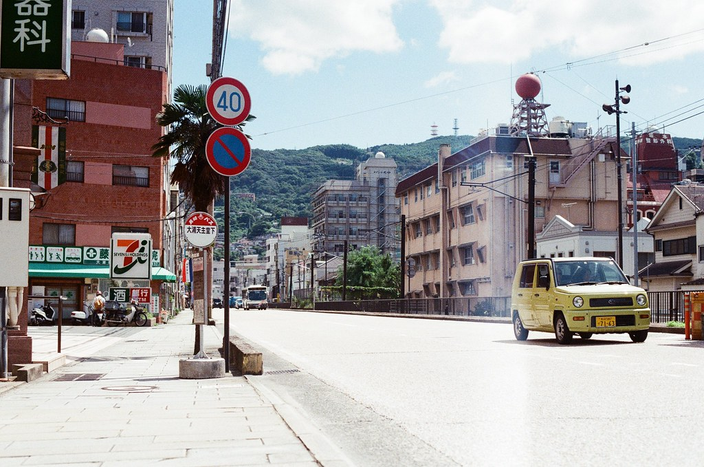 大浦天主堂下 長崎 Nagasaki 2015/09/08 大浦天主堂下  Nikon FM2 / 50mm Kodak UltraMax ISO400 Photo by Toomore