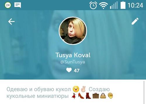 Мой профиль в Перископ! /My profile Periscope!