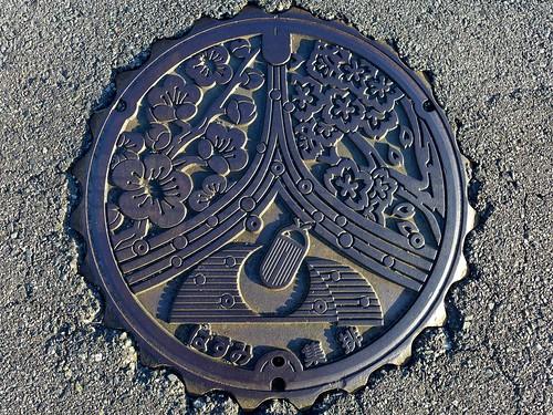 Hasumi Shimane, manhole cover (島根県羽須美村のマンホール)